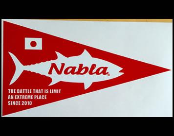 ジャパン ナブラ